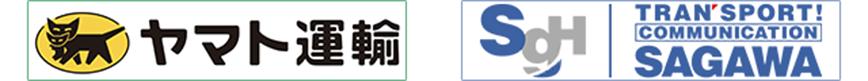 高匠Yahoo!店では常温宅配便(佐川急便またはヤマト運輸)でお届けいたします。