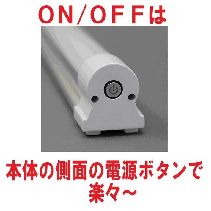 ライトのON/OFF
