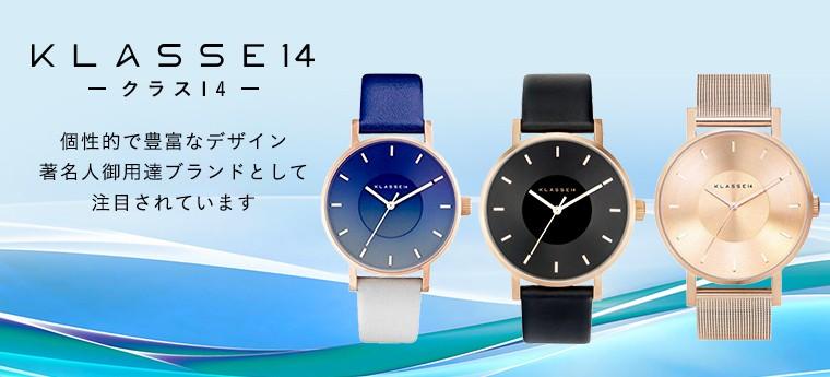 KLASSE14 〜クラス14〜