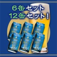 6缶、12缶セット ご注文はこちら