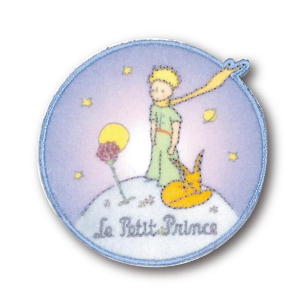 ワッペン 星の王子さま アイロン シール かわいい 刺繍 キャラクター マーク プレゼント 服 broderie01 12