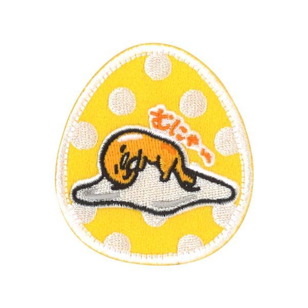 ワッペン ぐでたま サンリオ アイロン シール 2way 刺繍 キャラクター マーク プレゼント 服|broderie01|13