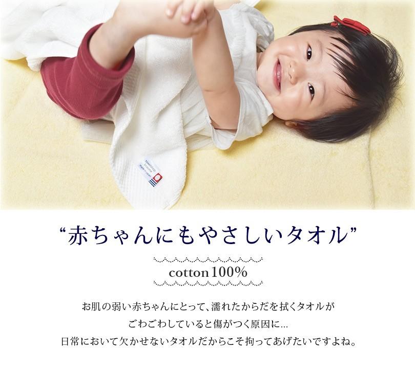 今治タオル ホテルタイプ バスタオル フェイスタオル 日本製