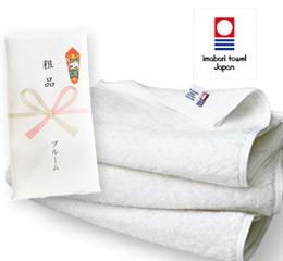 日本製 今治タオル 粗品タオル 白