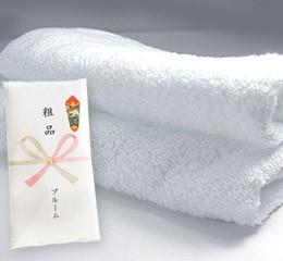 日本製 粗品 タオル 200匁 白