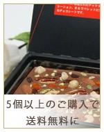 リッチチョコレートパレット ギフト