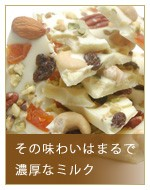 リッチチョコレートパレット ホワイト