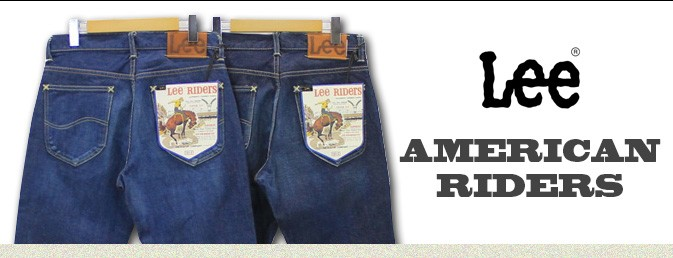 American Riders (アメリカンライダース)
