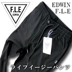 f.l.e