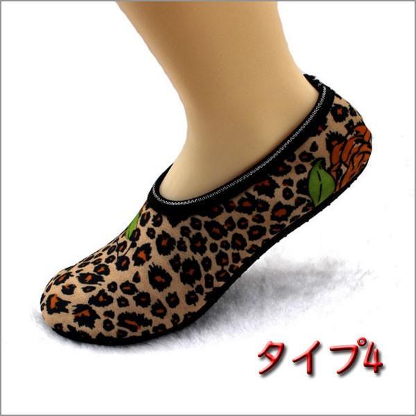 セール 靴下 ソックス スルームソックス スニーカーソックス ルームシューズ スリッパ 裏起毛 滑り止め レディース ポイント消化|bst-shop|17