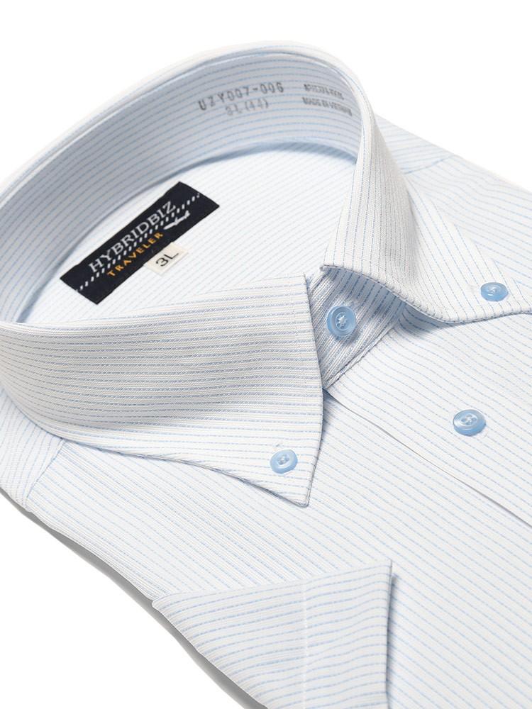 大きいサイズメンズ洋服のサカゼン ワイシャツ Yシャツ シャツ 春 夏 クールビズ ニット 伸縮 ストレッチ HYBRIDBIZ(ハイブリッドビズ)