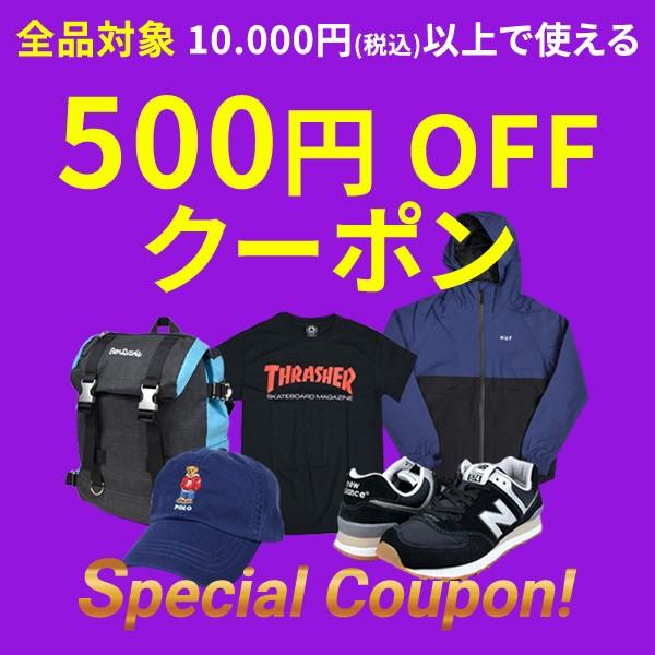 500円OFFクーポン! 店内全品対象
