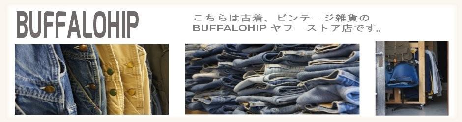 古着-vintage雑貨-インテリア-BUFFALOHIP/バッファローヒップ