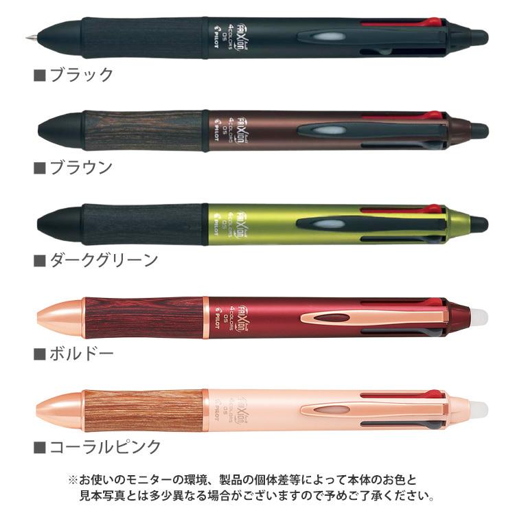 本体色はブラック、ブラウン、ダークグリーンの3色よりお選びください