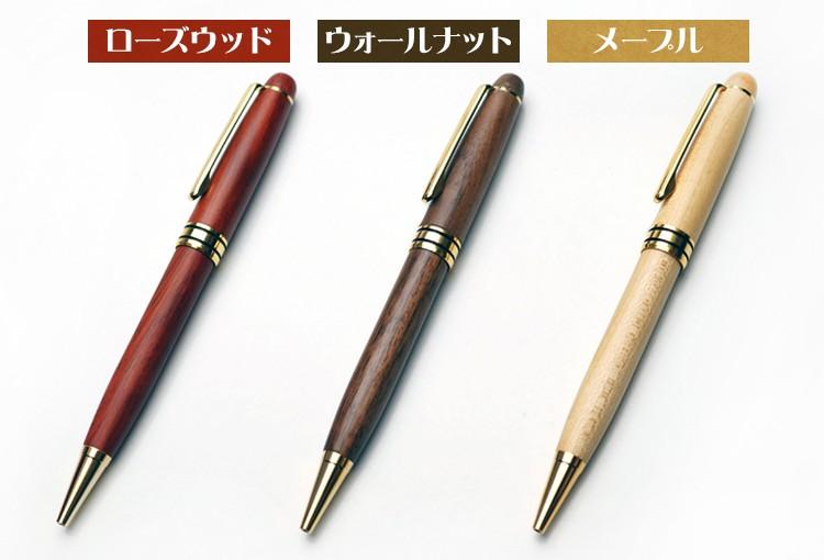 3種類の木材