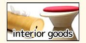 interior goods