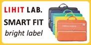 自立もできるバッグインバッグ。ノマドワーキングにも便利。LIHIT LAB SMART FIT リヒトラブ スマートフィットbright labelスタンドポケットA4サイズ(ヨコ型)A-7664 激安通販