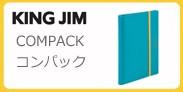キングジム 二つ折りクリアーファイル コンパックCOMPACK 10ポケット 5894H 通信販売