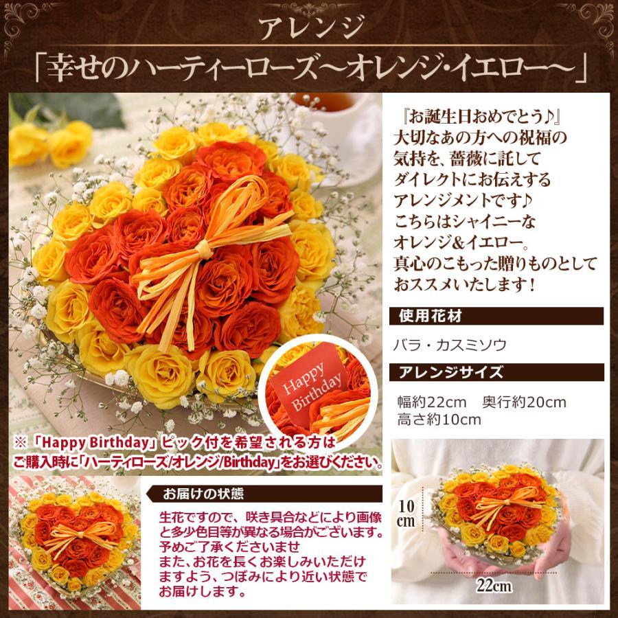 【フラワーケーキ 誕生日プレゼント ギフト 女性 花】アニバーサリーギフト|bunbunbee|13