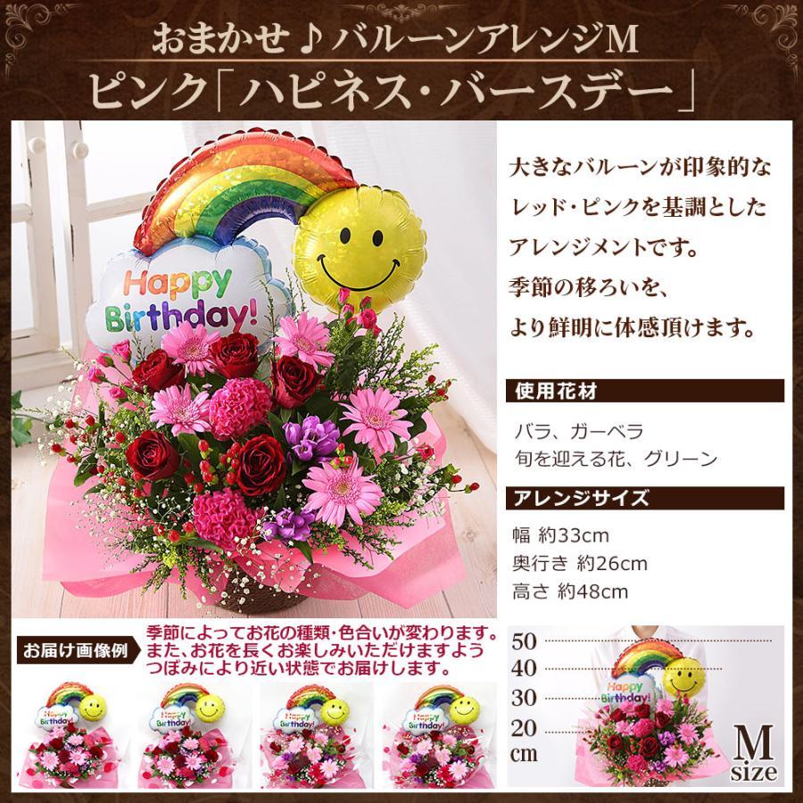 【誕生日プレゼント ギフト 女性 花 バラ ユリ】おまかせアレンジメント Mサイズ|bunbunbee|34