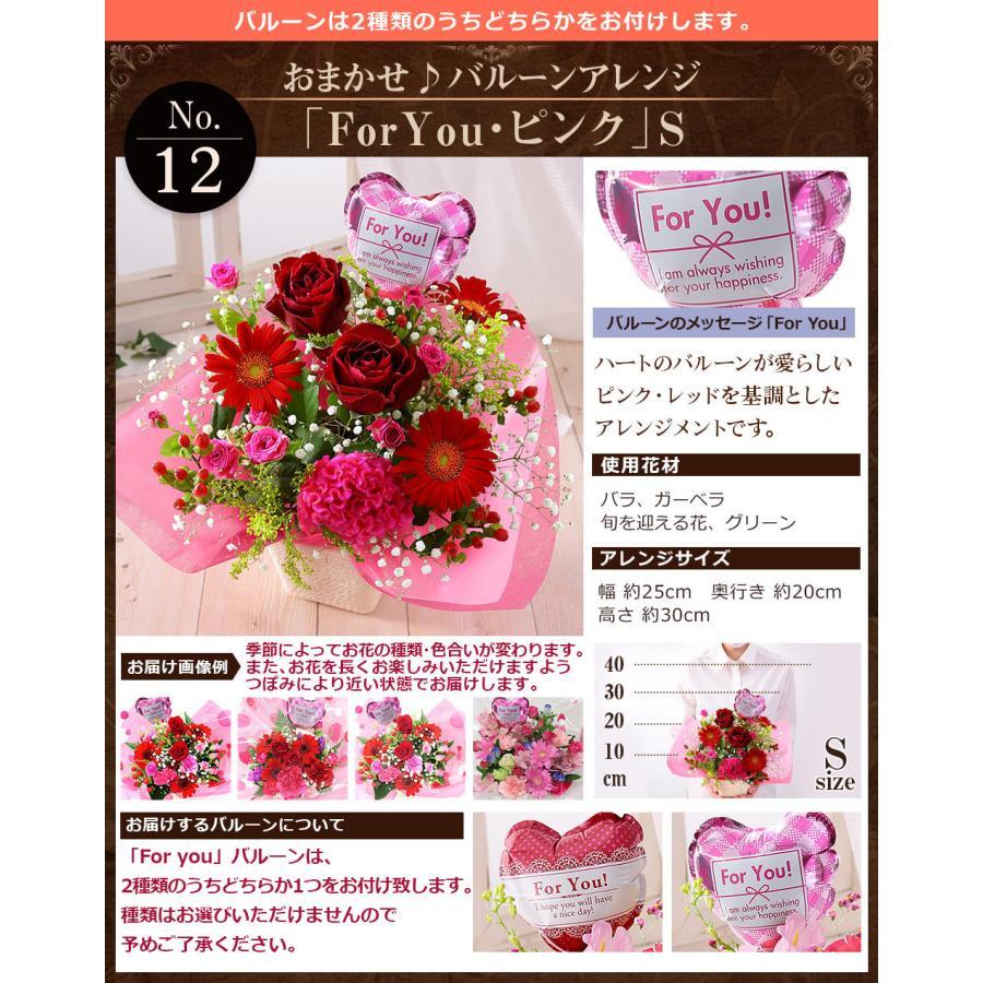 【誕生日プレゼント ギフト 女性 花 バラ ユリ】おまかせアレンジメント Sサイズ bunbunbee 33