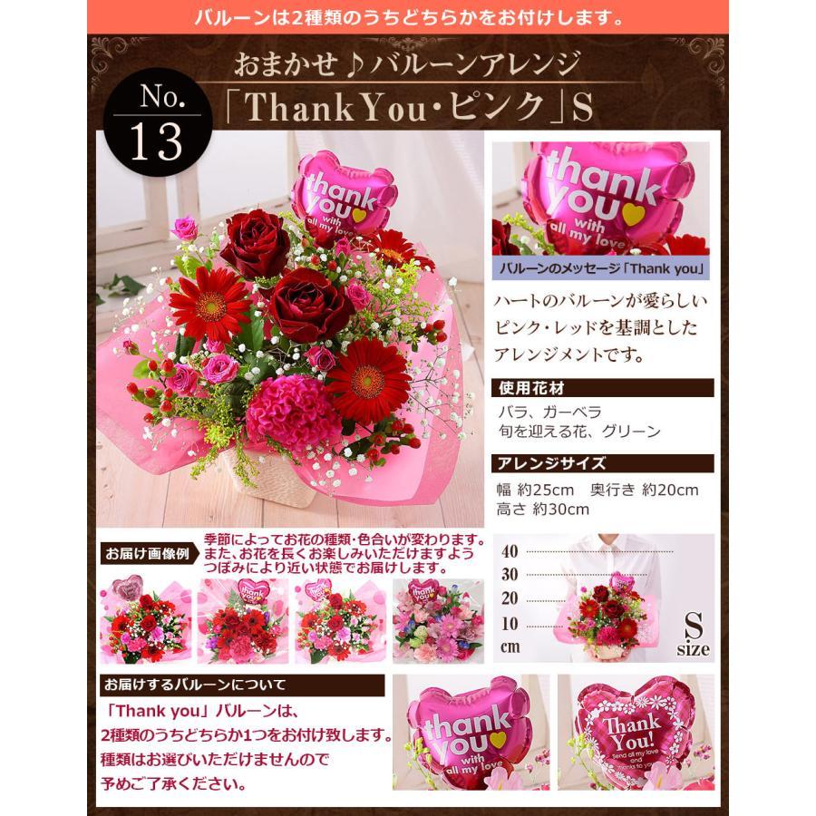 【誕生日プレゼント ギフト 女性 花 バラ ユリ】おまかせアレンジメント Sサイズ bunbunbee 34