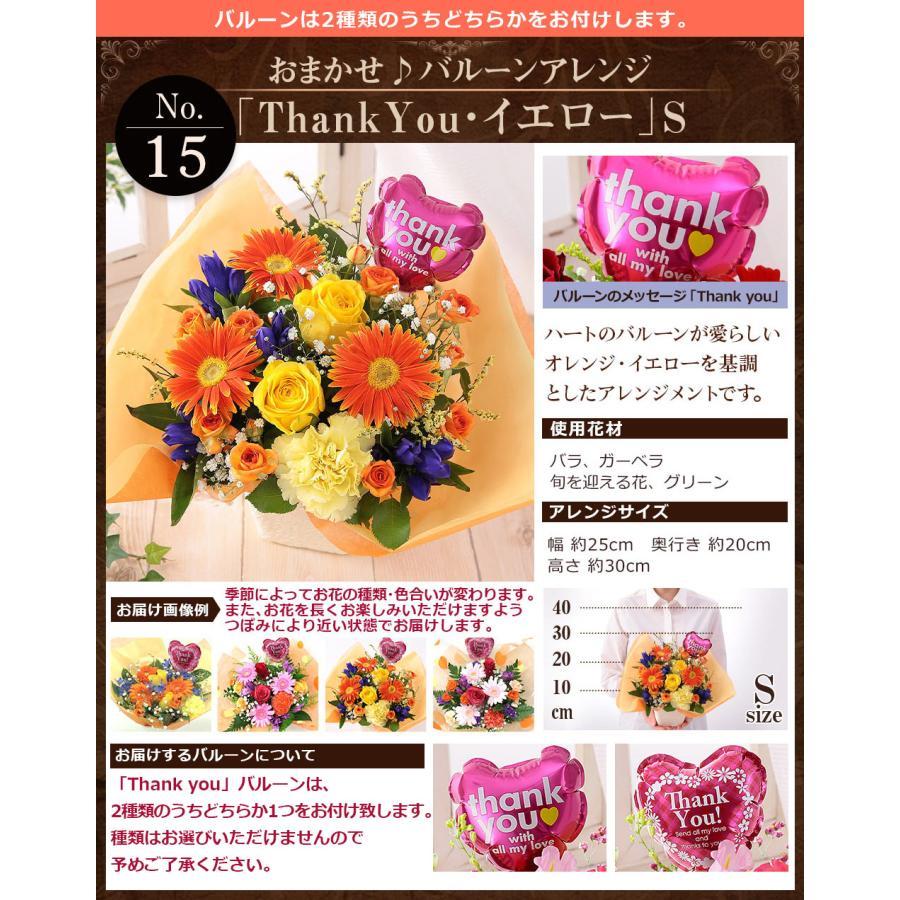 【誕生日プレゼント ギフト 女性 花 バラ ユリ】おまかせアレンジメント Sサイズ bunbunbee 36