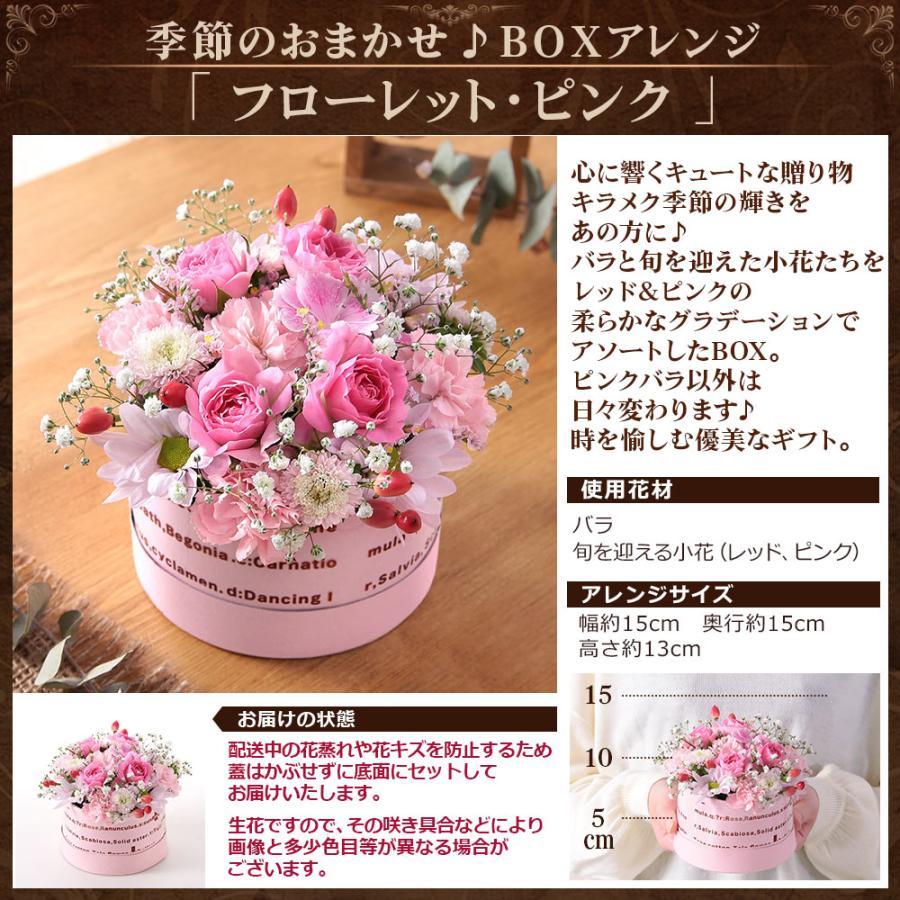 【フラワーケーキ 誕生日プレゼント ギフト 女性 花】アニバーサリーギフト|bunbunbee|15