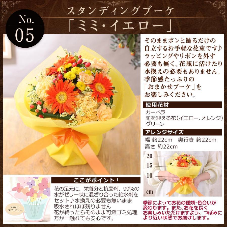 【誕生日プレゼント ギフト 女性 花 バラ ユリ】おまかせアレンジメント Sサイズ bunbunbee 25
