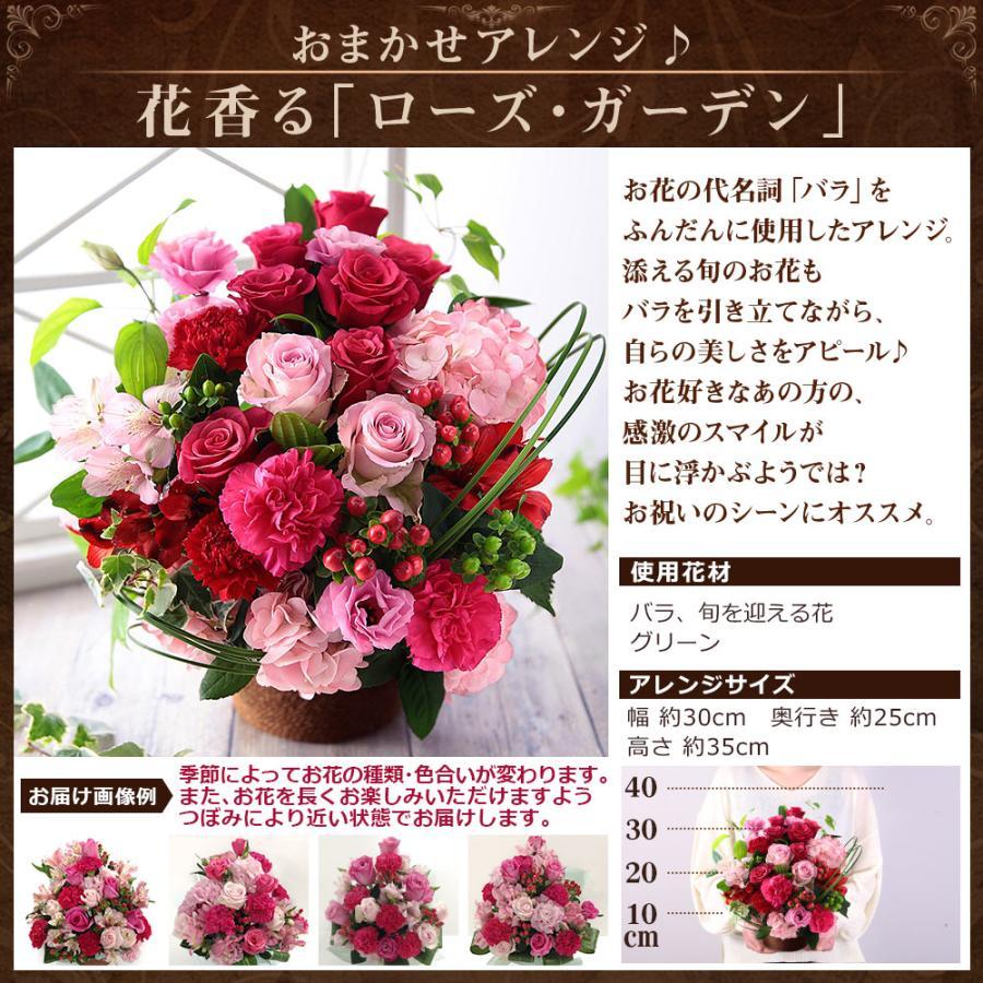 【誕生日プレゼント ギフト 女性 花 バラ ユリ】おまかせアレンジメント Mサイズ|bunbunbee|21