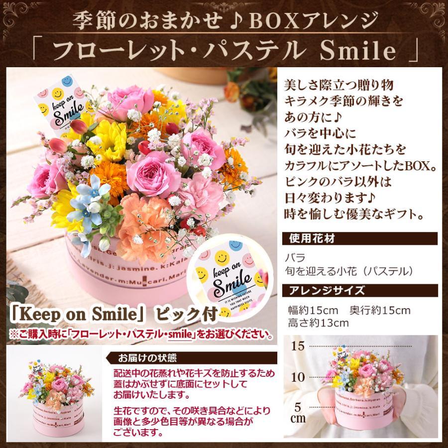 【フラワーケーキ 誕生日プレゼント ギフト 女性 花】アニバーサリーギフト|bunbunbee|20