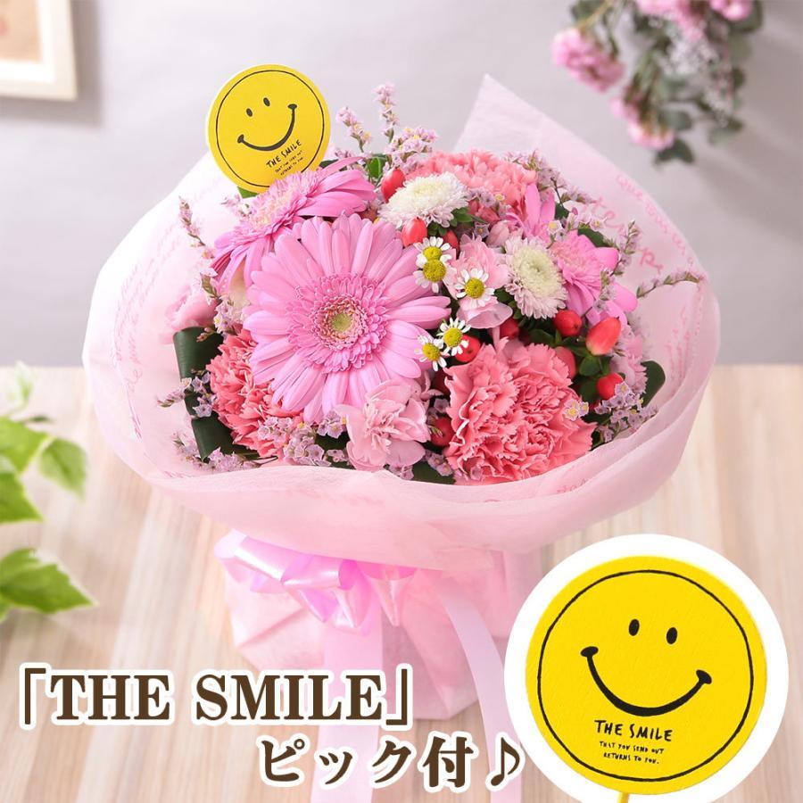 【誕生日プレゼント ギフト 女性 花 バラ ユリ】おまかせアレンジメント Sサイズ bunbunbee 24
