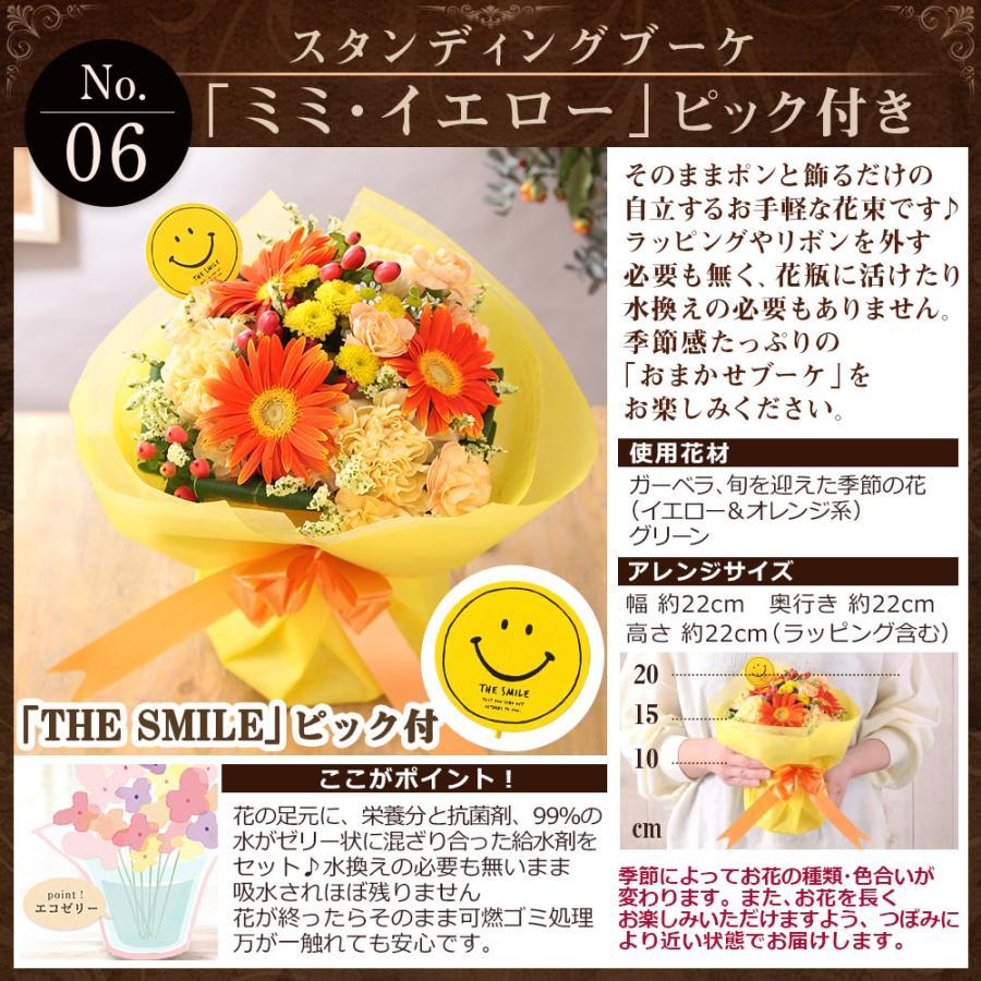 【誕生日プレゼント ギフト 女性 花 バラ ユリ】おまかせアレンジメント Sサイズ bunbunbee 26