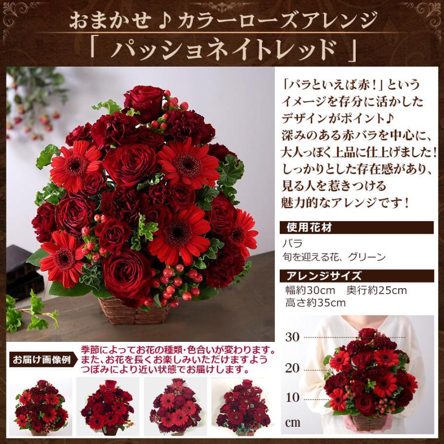 【誕生日プレゼント ギフト 女性 花 バラ ユリ】おまかせアレンジメント Mサイズ|bunbunbee|24