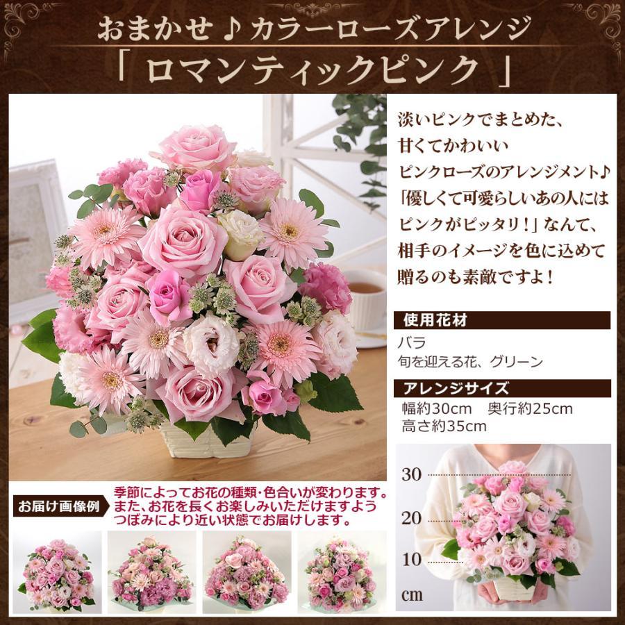 【誕生日プレゼント ギフト 女性 花 バラ ユリ】おまかせアレンジメント Mサイズ|bunbunbee|25