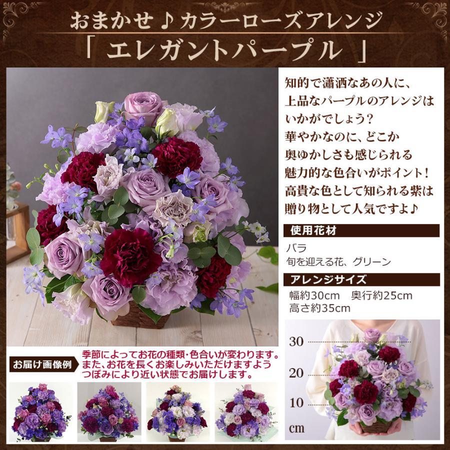 【誕生日プレゼント ギフト 女性 花 バラ ユリ】おまかせアレンジメント Mサイズ|bunbunbee|28