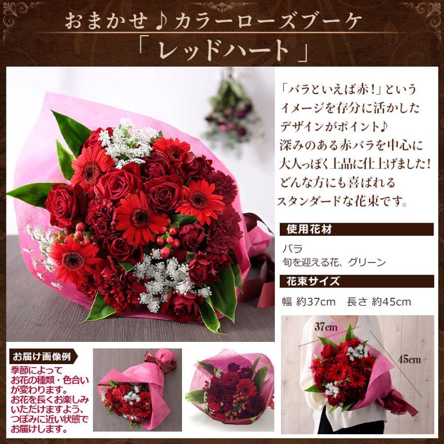 【誕生日プレゼント ギフト 女性 花 バラ ユリ】おまかせアレンジメント Mサイズ|bunbunbee|29