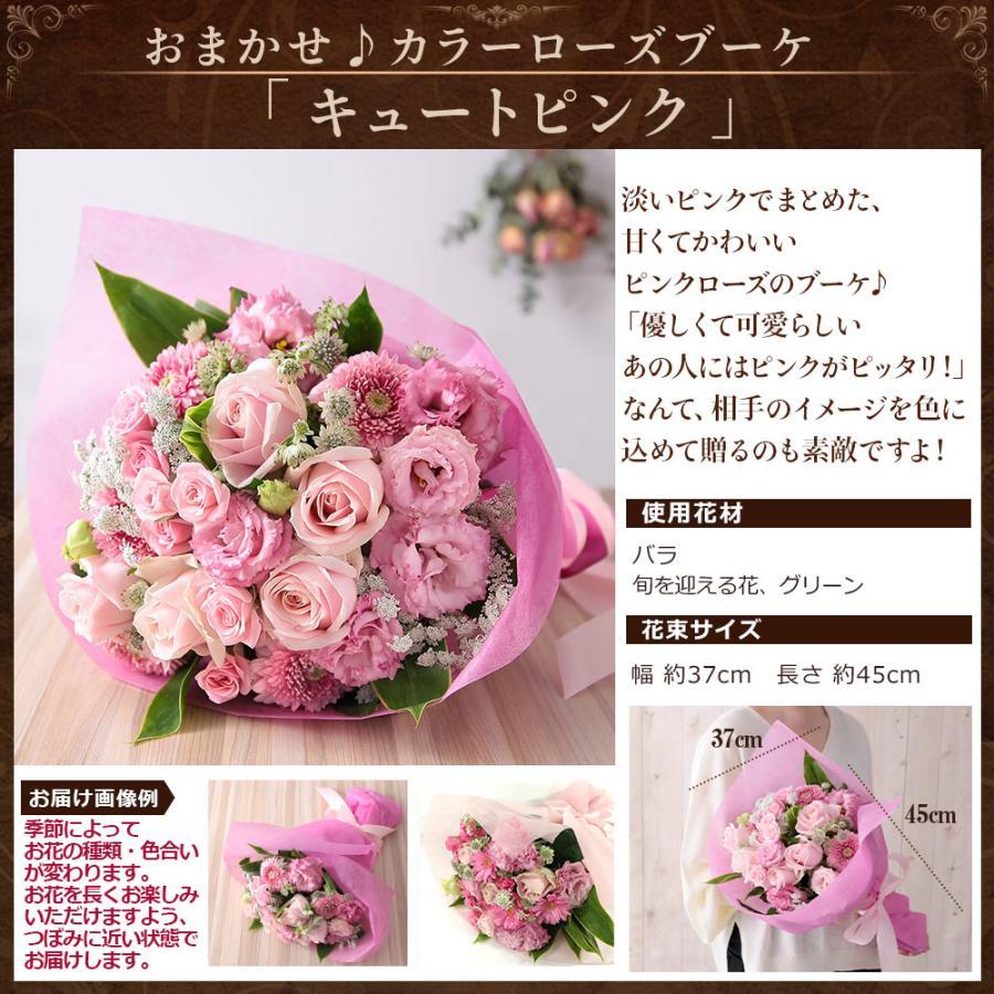 【誕生日プレゼント ギフト 女性 花 バラ ユリ】おまかせアレンジメント Mサイズ|bunbunbee|30