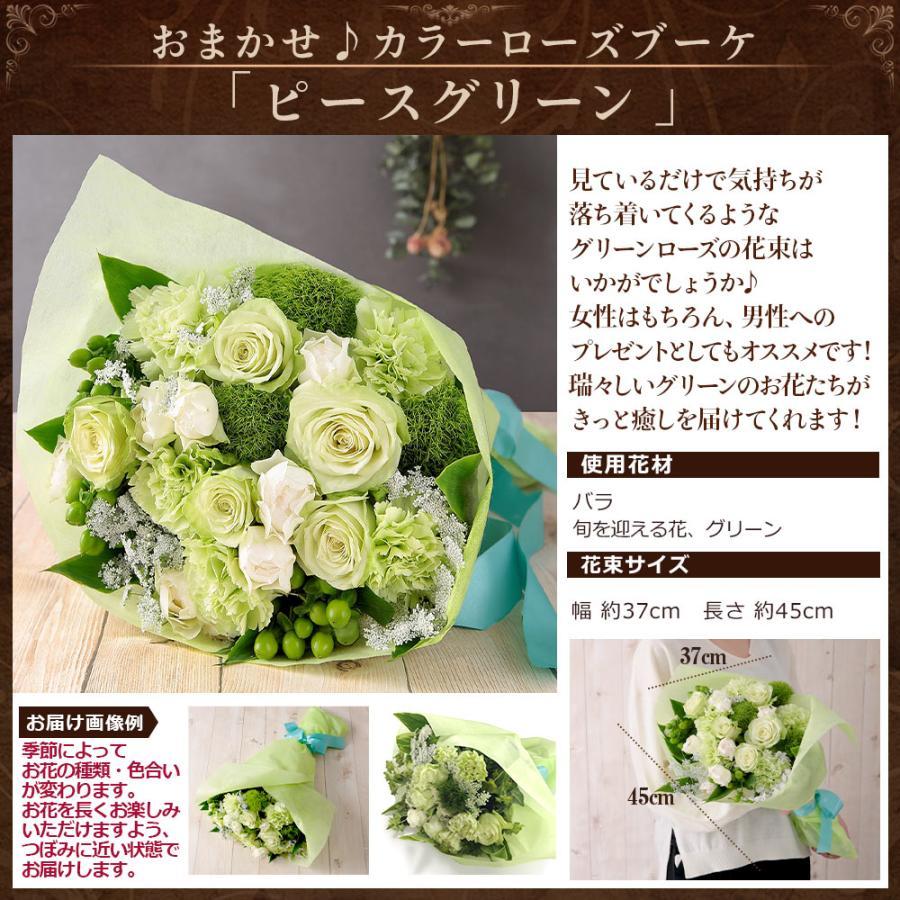 【誕生日プレゼント ギフト 女性 花 バラ ユリ】おまかせアレンジメント Mサイズ|bunbunbee|31