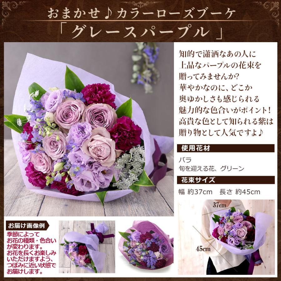 【誕生日プレゼント ギフト 女性 花 バラ ユリ】おまかせアレンジメント Mサイズ|bunbunbee|33
