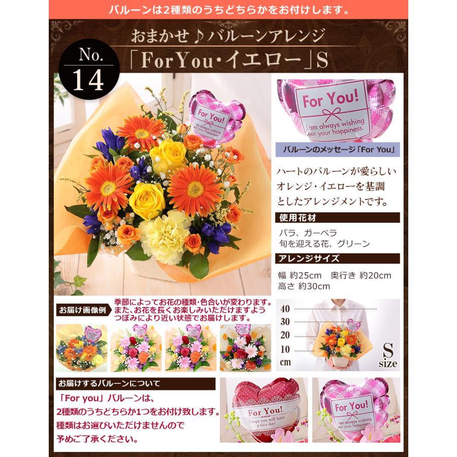 【誕生日プレゼント ギフト 女性 花 バラ ユリ】おまかせアレンジメント Sサイズ bunbunbee 35
