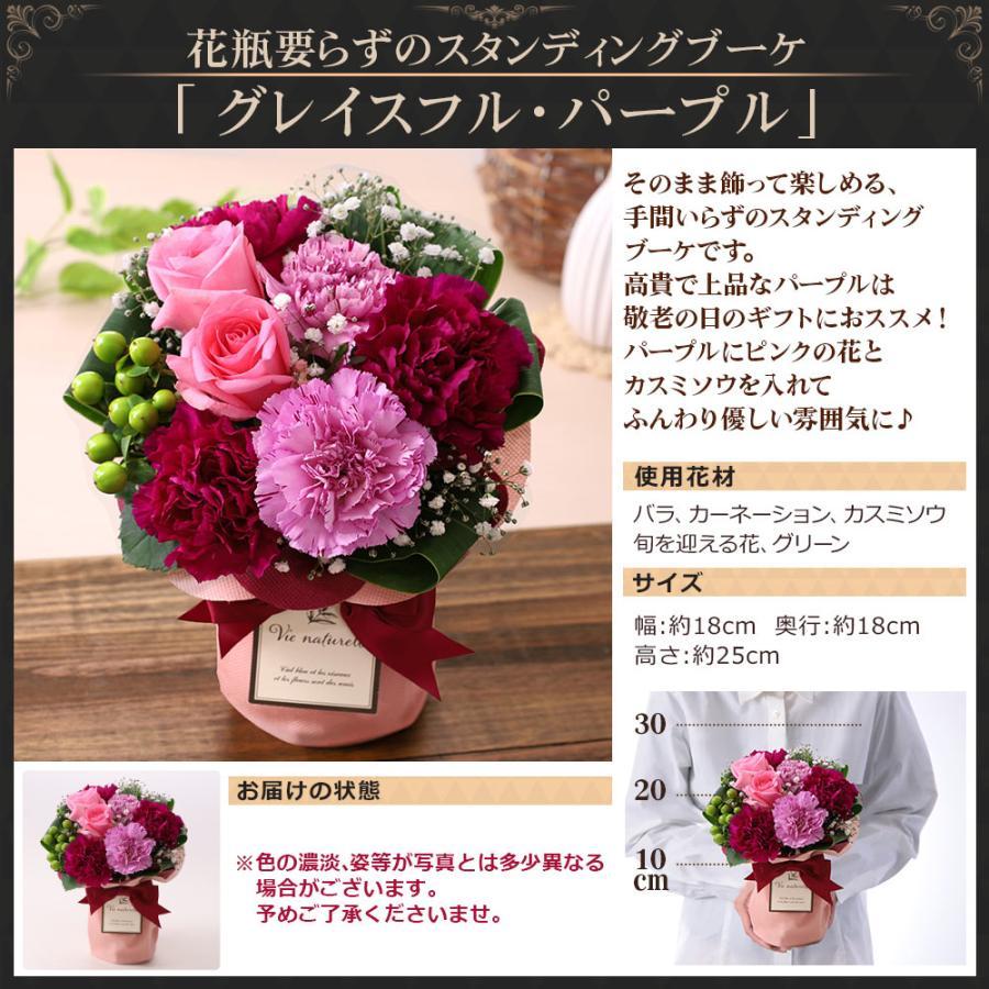 敬老の日 プレゼント ギフト 花 生花 造花 フラワー アレンジメント りんどう ユリ バラ イベントギフトC 2021 bunbunbee 13