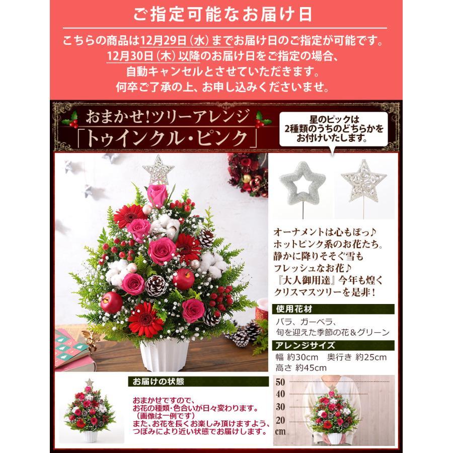 【誕生日プレゼント ギフト 女性 花 バラ ユリ】おまかせアレンジメント Mサイズ|bunbunbee|19