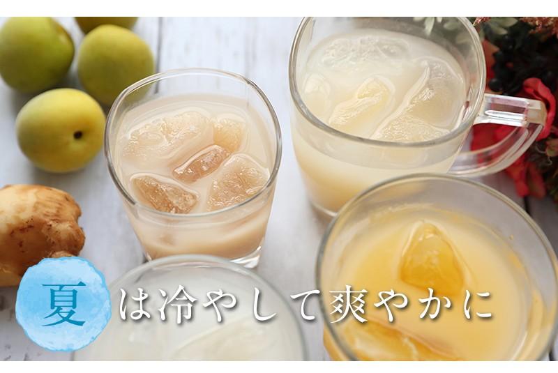 夏は冷して爽やかにおいしい甘酒