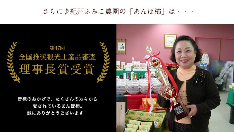 理事長賞受賞しました。