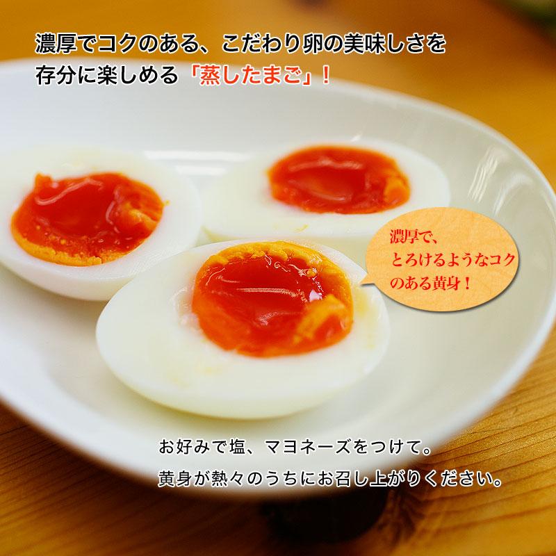 濃厚でとろけるようなコクのある卵です。