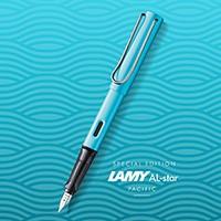 LAMY アルスター2017限定色 パシフィック