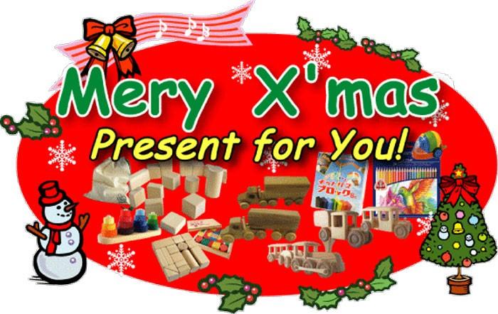 クリスマス ギフト ラッピング プレゼント