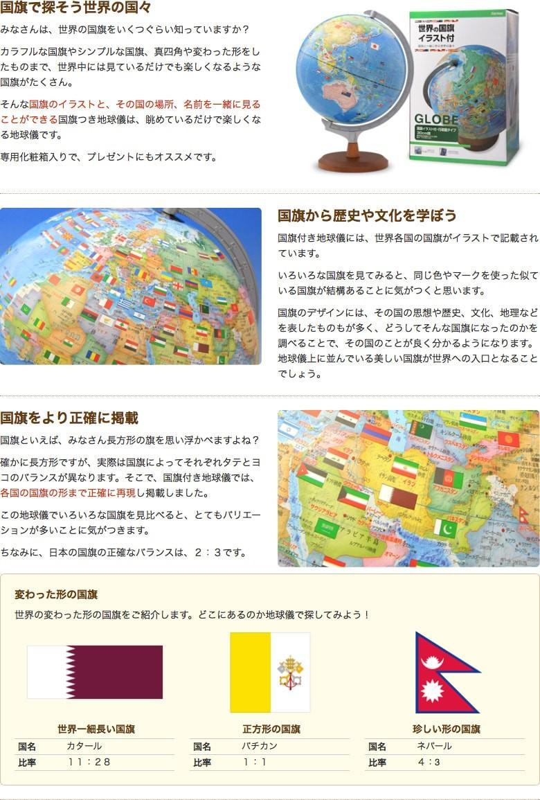 カラフルな国旗イラスト付、行政タイプ地球義OYV321。カラフルな国旗やシンプルな国旗、真四角や変わった形をしたものまで、世界中には見ているだけでも楽しくなるような国旗がたくさん。