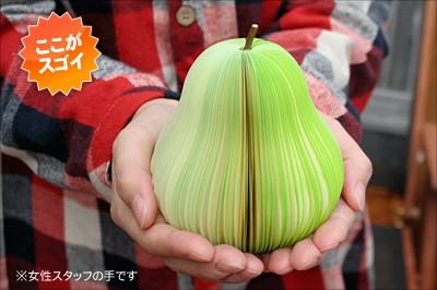 本物の果物みたい かわいらしいメモ